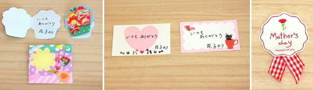 message_photo
